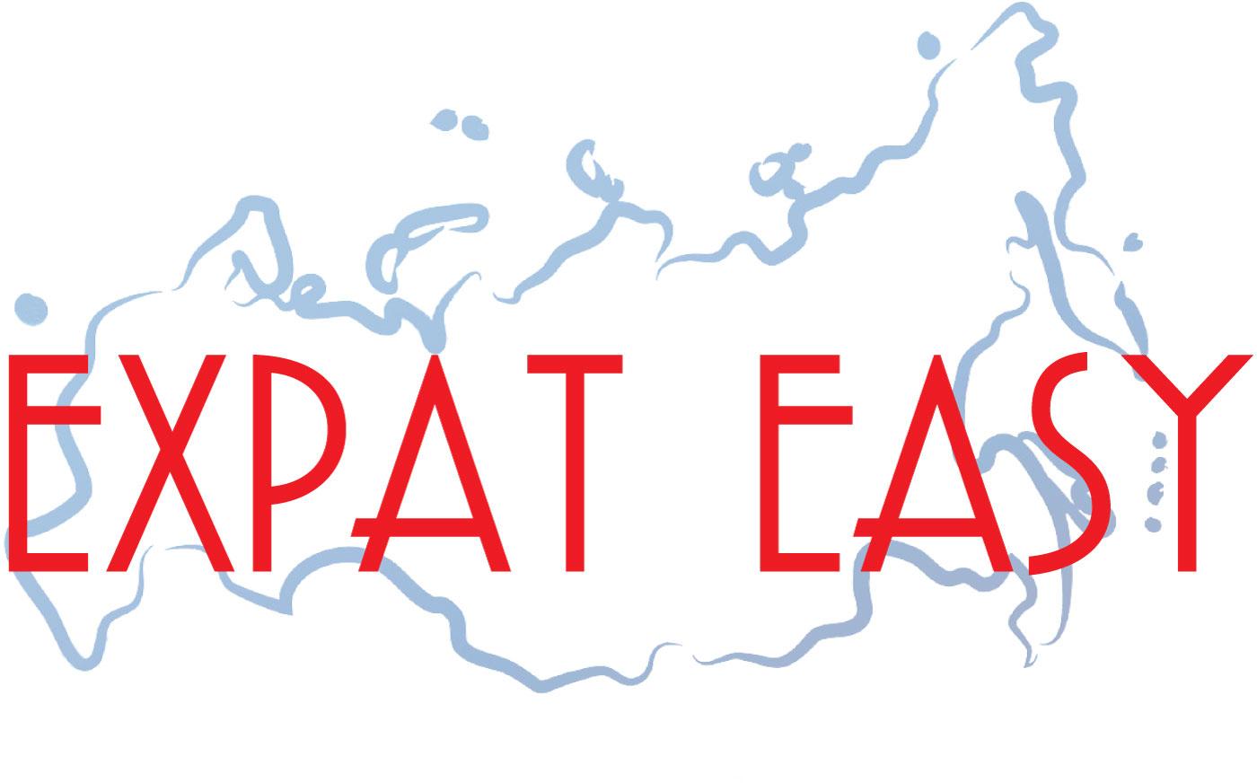 logo-expat-easy